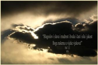 Otkrivenje 7,12