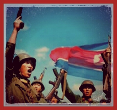Korejski komunisti