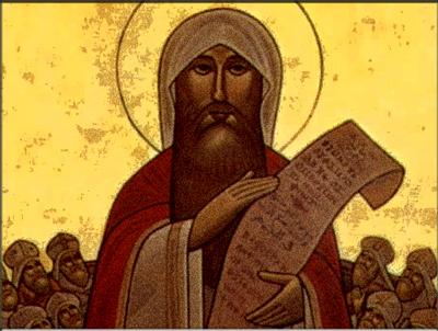 Sv.Atanazije